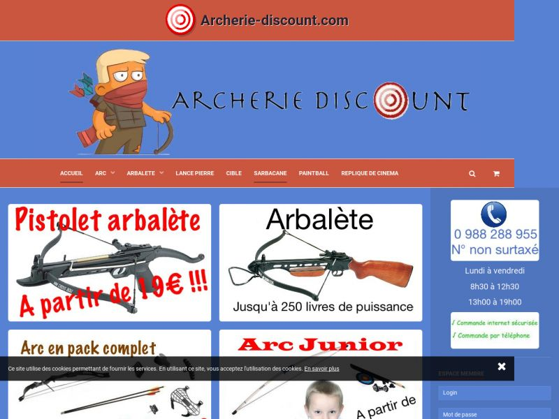 archerie discount screenshot